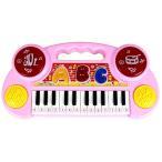 ピアノ おもちゃ キーボード 子供 メロディ キッズ こども 男の子 女の子 景品 プレゼント