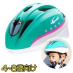 子供 ヘルメット 新幹線 E5系 はやぶさ 自転車 ヘルメット 4-8歳 53-56cm Sサイズ ...