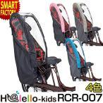 OGK 後幼児座席用レインカバー RCR-007 ブラック