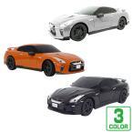 ラジコン RC NISSAN GT-R  送料無料 即日発送 日産 GTR ホビー オンロードカー 自動車 おもちゃ 人気 ラジコンカー かっこいい 男の子 誕生日 プレゼント