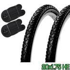 自転車 タイヤ 20インチ チューブ セット ペア 20x1.75 HE ブラック SR046 SHINKO シンコー 送料無料 当日発送