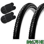 ショッピング自転車 自転車 タイヤ 24インチ チューブ セット ペア 24x1.75 HE ブラック SR046 SHINKO シンコー 送料無料 当日発送
