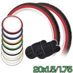 自転車 タイヤ 20インチ タイヤ チューブ 2本セット 20x1.50 20x1.75 カラータイヤ SR-076 スリック タイヤ シンコー SHINKO