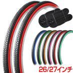 自転車 タイヤ 26インチ 27インチ チューブ セット ペア カラータイヤ SR078 DEMING LL SHINKO シンコー
