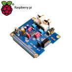 Raspberry Pi 2,3 Model B対応 PCM5122 I2S DAC