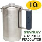 STANLEY パーコレーター 6カップ /スタンレー  在庫有/P10倍
