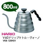 HARIO V60ドリップケトル・ヴォーノ 800ml 特典付/在庫有/P10倍(s5)