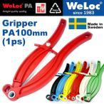 WeLoc クリップイット Gripper PA100(大型キッチンクリップ) /ウェーロック グリッパー 在庫有/メール便無料