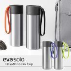 Eva solo サーモ To Go Cup /エバソロ  在庫有/P10倍