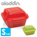 aladdin To Go フードコンテナ Sサイズ(350ml) /アラジン  一部在庫有/P2倍