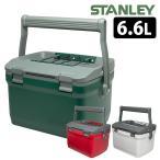 STANLEY クーラーボックス 6.6L /スタンレー  /お取寄せ/P10倍の画像