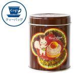 ☆ カレルチャペック モンブランティー イラスト紅茶缶(カップ用ティーバッグ8P) 食品/在庫有/P5倍