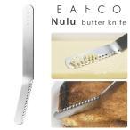 EAトCO Nulu butter knife ヌル(バターナイフ) /イイトコ  在庫有/メール便可