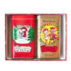 ☆ カレルチャペック Xmasメリー&ホリーセット 缶入りクリスマス紅茶2種のギフト 食品/在庫有