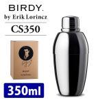 BIRDY.(バーディ)『CS350 カクテルシェーカー』