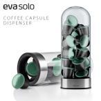 eva solo コーヒーカプセルディスペンサー /エバソロ  取寄せ5日/P10倍
