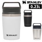 STANLEY 真空マグ 0.23L /スタンレー  (ZK)