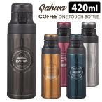 カフア コーヒーワンタッチボトル 420ml