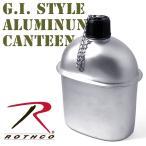 Rothco G I Style Aluminum Canteen