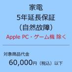 smart1-shop_0000000000012