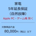 smart1-shop_0000000000013