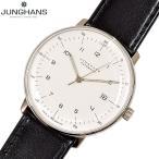 JUNGHANS ユンハンス マックスビル オートマティック 027/4700.00 自動巻き メンズ 腕時計
