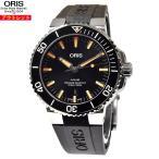 アウトレット オリス 腕時計 新品 73377304159R アクイス デイト 43mm 自動巻き ブラック ラバー メンズ 腕時計 733 7730 4159R 送料無料