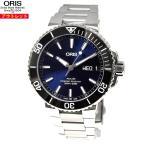 アウトレット オリス 腕時計 新品 アクイス ビッグデイデイト 75277334135M メンズ 腕時計 300m防水 752 7733 4135M 送料無料