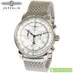 ZEPPELIN / ツェッペリン 7680M-1 ツェッペリン号 100周年記念モデル  クロノグラフ クォーツ メンズ 腕時計