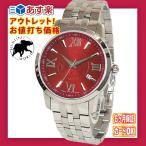 アウトレット!HUNTING WORLD /ハンティングワールド HW920RD タイムチェイサー レッド クォーツ メンズ 腕時計