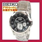 アウトレット!SEIKO/セイコー SNP021P1 プルミエ キネティック パーペチュアル ブラック 逆輸入 メンズ 腕時計