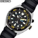 SEIKO/セイコー   SUN021P1  キネティック ダイバーズ  プロスペックス ブラック 逆輸入 メンズ 腕時計