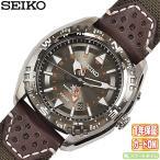 SEIKO/セイコー  SUN061P1  スポーチュラ キネティック GMT グレー クォーツ 逆輸入 メンズ 腕時計