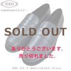 TOD'S / トッズ XXM0XX00010 ネイビー NAVY ドライビングシューズ ローファー メンズ ビジネスシューズ 靴