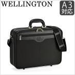 ショッピングbag ビジネスバッグ アタッシュケース ビジネスバッグ 鞄 メンズ BAG-21220-BKカバン かばん バッグ ソフトアタッシュケース 42cm B4F B4 A4