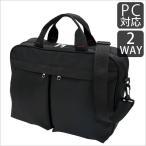 ショッピングbag ブリーフケース ビジネスバッグ 鞄 バッグ 紳士鞄 メンズ 紳士用 多機能 PC収納 ショルダー 2WAY ブラック 黒