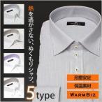 長袖ワイシャツ 形態安定 レギュラーカラー 白 メンズ Yシャツ