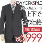 メンズ セットアップ スーツ 3ツボタン ビジネススーツ