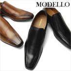 モデロビジネスシューズ MODELLO 革靴 スリッポン ロングノーズ スワールモカシン メンズ DM5007 メンズ 本革 レザー 牛革 メンズ靴 ドレスシューズ マドラス
