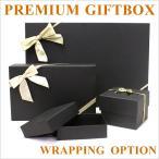 ギフト専用オリジナルボックス オプションサービス カナディアンブラック 貼箱 GIFTBOX 贈り物 プレゼント 手渡し 誕生日 お祝い