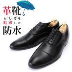 ショッピングレインシューズ 完全防水 メンズビジネスシューズ 革靴のようなレインシューズ 靴 撥水 雨 雪 紐靴 ブランド レインブーツ スワールモカシン