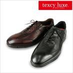 テクシー リュクス ビジネスシューズ texcy luxe 靴 メンズ TU-7776 アシックス商事 革靴 ビジネス 本革 シューズ 歩きやすい ブラック ワインレッド 28cm