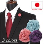 ラペルピン アクセサリー ピンズ メンズ ブローチ 紳士用 男性用 バラ フラワー 花 ジュエリー フォーマル 日本製 ピンク 青 ブルー パープル 紫