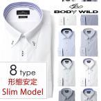BODY WILD ワイシャツ 形態安定 ストレッチ メンズ GUNZE グンゼ ボディワイルド スリム 紳士用 ボタンダウン ワイドカラー ストライプ ホワイト