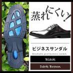 ビジネスサンダル Cloud9 クラウド9 靴 メンズ 紳士靴 スワールモカシン 外羽根式 スリッポン サンダル 通気性 つっかけ レースアップ
