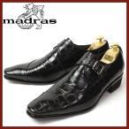 マドラス ビジネスシューズ madras 靴 メンズ 男性 紳士靴 レザー 本革 ブランド メンズ クロコダイル調 モンクストラップ 4cmヒール 革靴 牛革 トラサルディ 3E
