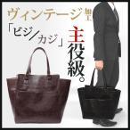 ショッピングカジュアルトート トートバッグ スーツに似合う メンズ ビジネスバッグ カジュアル 鞄 かばん 大きめ A4 黒 ブラック 茶 ブラウン