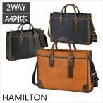 ハミルトン ブリーフケース ビジネスバッグ HAMILTON 鞄 メンズ 男性 レディース ショルダーベルト付き 2WAY A4 レザー ブラック 黒 紺