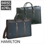 ハミルトン ブリーフケース ビジネスバッグ HAMILTON 鞄 メンズ 男性 レディース 大きめ開閉 2WAY