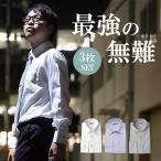 形状記憶 ワイシャツ 画像